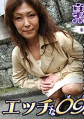 [H0930] Masako Suzuki