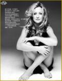 Kate Hudson Raising Helen - Premier Foto 79 (Кэйт Хадсон Raising Helen - премьера Фото 79)