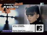 Double & Namie Amuro caps - Black Diamond (x30)